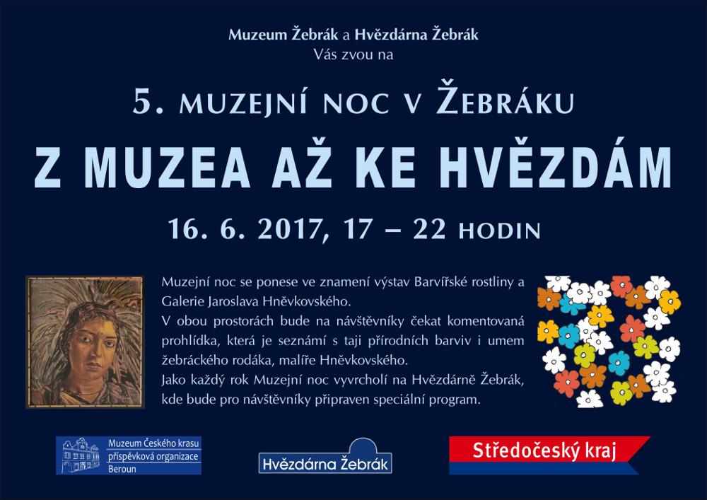 muzejni-noc-zebrak-2017-letak