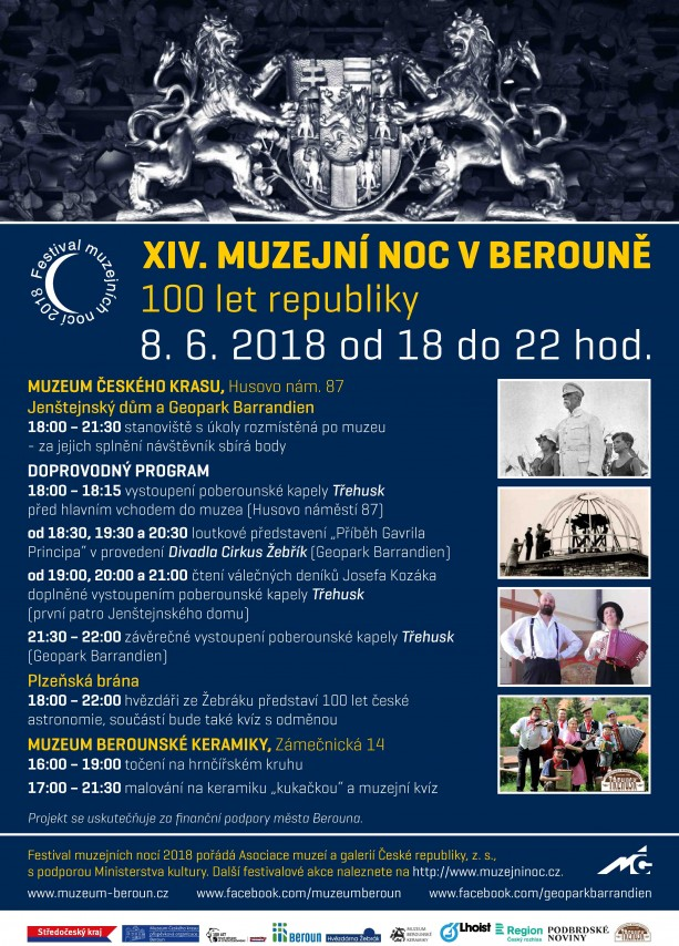 plakat_muzejni_noc_v_beroune-mail